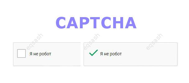 bot-site-security-capcha-set