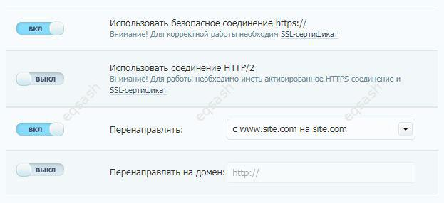 http-https-redirect-www-without-www