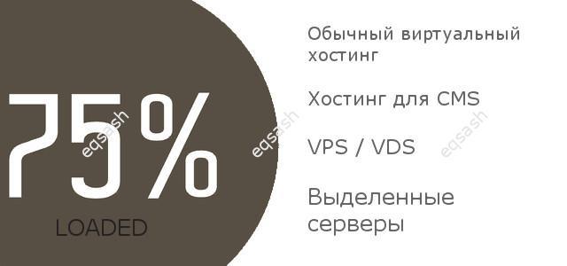 чем отличается выделенный сервер от vps